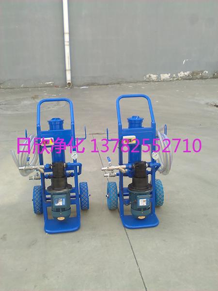 高品质柴油BLYJ-16滤油机小型便携滤油机