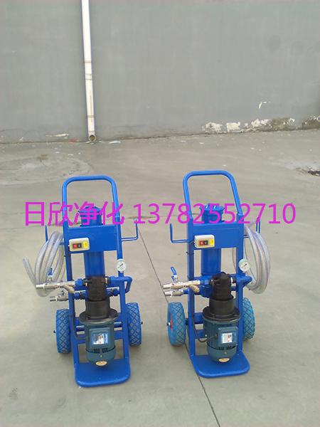 加油过滤机柴油滤油机厂家耐用BLYJ-16