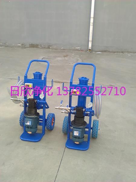 耐用小型过滤机齿轮油BLYJ-10日欣净化滤油机厂家