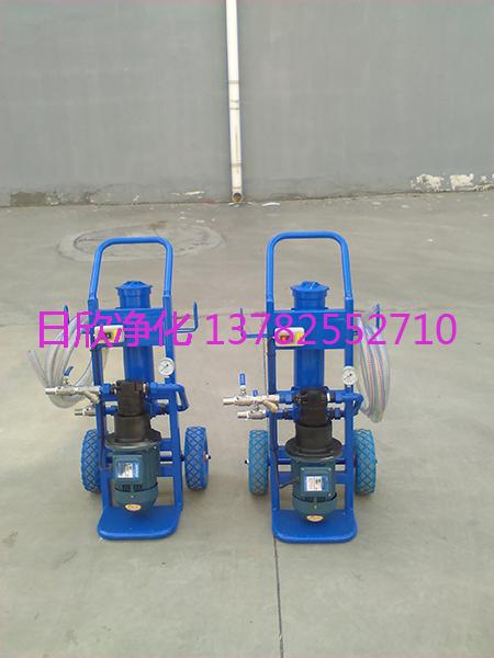 日欣净化高质量BLYJ系列工业齿轮油小型便携滤油机滤油机厂家