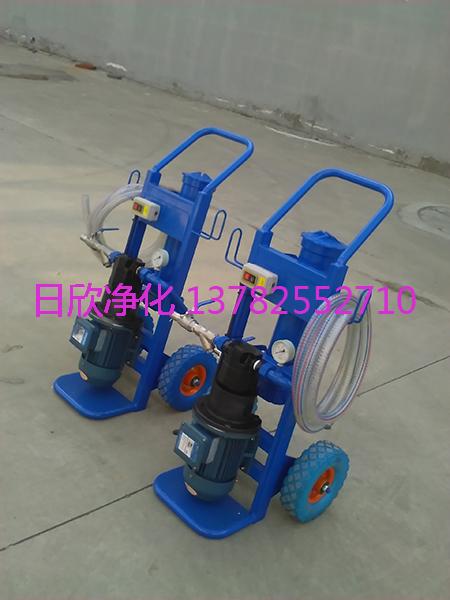 手提式滤油机高粘油过滤BLYJ汽轮机油