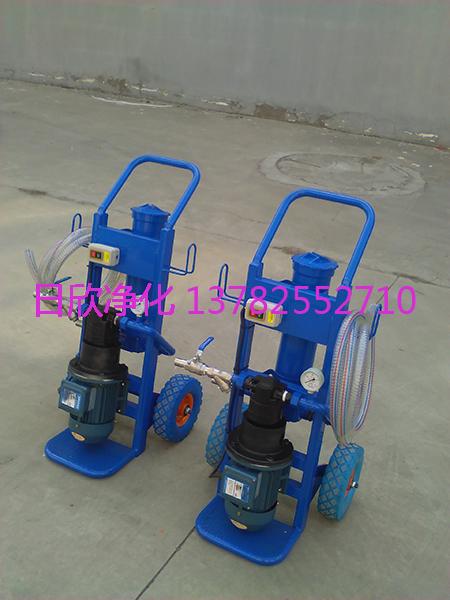 过滤器小型便携滤油机BLYJ-10抗磨液压油高粘度油