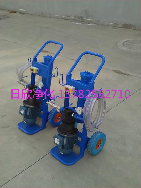净化高品质便携式滤油机BLYJ系列汽轮机油