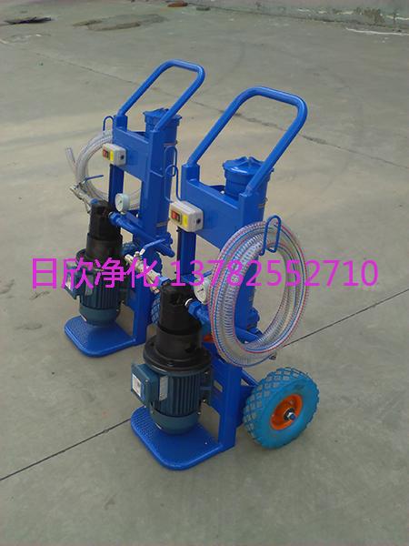微型便携滤油机抗磨液压油过滤器增强BLYJ-10