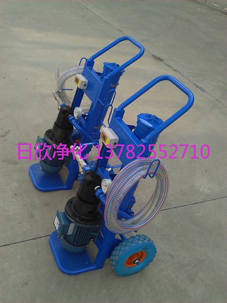 净化煤油过滤加油机耐用BLYJ系列