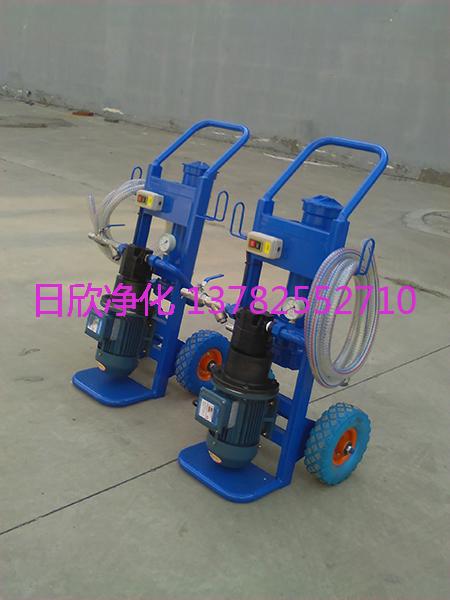 汽轮机油手提便携滤油机BLYJ-6不锈钢滤油机厂家滤油机