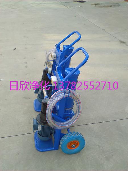 微型滤油机高档柴油滤油机厂家日欣净化BLYJ-10