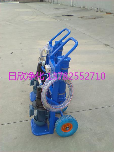 高粘油手提式滤油机BLYJ汽轮机油过滤