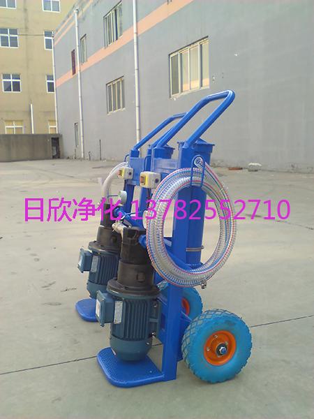 滤芯手提便携滤油机实用BLYJ液压油