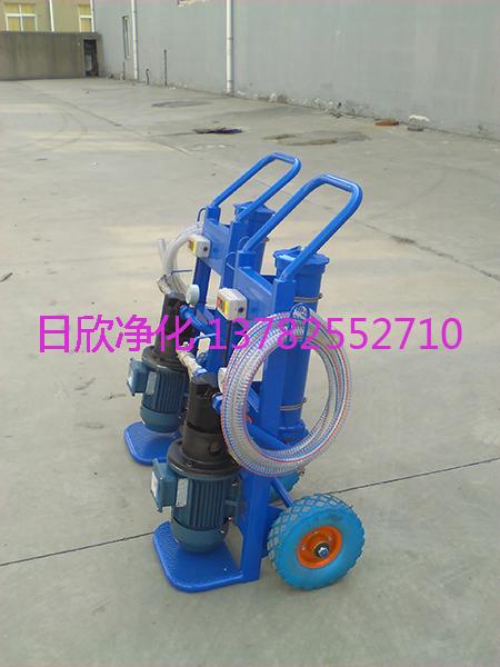 齿轮油过滤器厂家高级BLYJ-10便携式滤油机