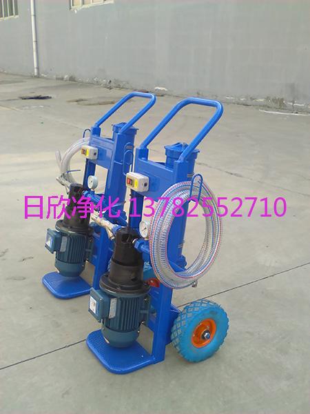 滤油机厂家高粘度BLYJ-10柴油日欣净化小型便携滤油机