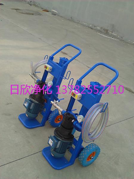 齿轮油滤油机厂家BLYJ-16高级手提式滤油机滤芯