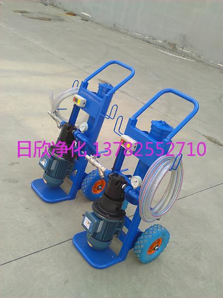 便携过滤机高质量滤油机厂家柴油BLYJ-16