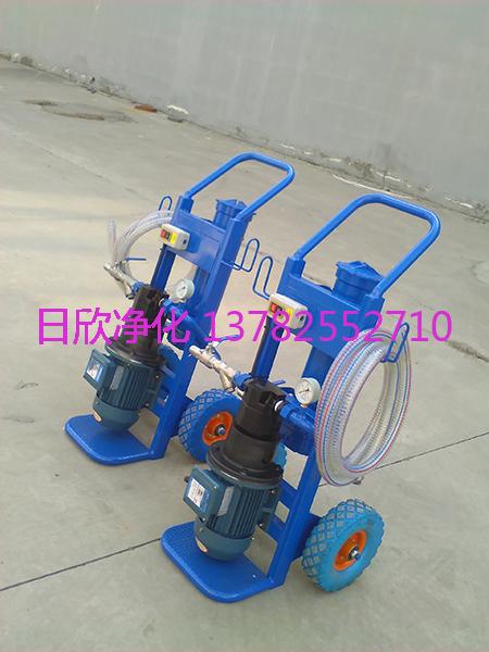 BLYJ不锈钢过滤加油机液压油滤油机厂家过滤