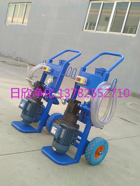 日欣净化BLYJ-16滤油机厂家增强过滤加油机齿轮油