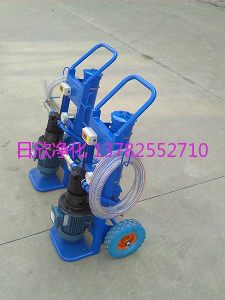 耐用便携过滤机过滤BLYJ-16工业齿轮油