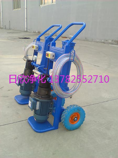BLYJ-16净化设备液压油高品质微型便携滤油机