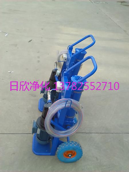 BLYJ-16抗磨液压油滤油机厂家手提式滤油机高粘油