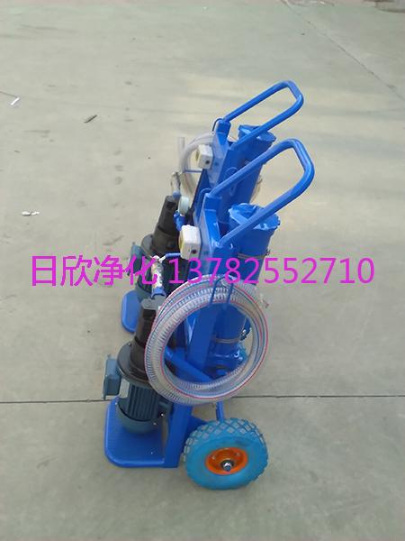 小型滤油机滤油机厂家高级液压油BLYJ-10