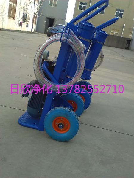 柴油日欣净化耐用滤油机厂家小型过滤机BLYJ-10