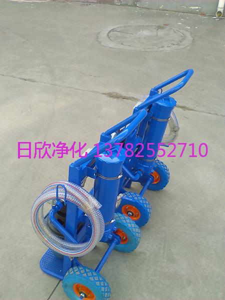润滑油BLYJ系列不锈钢微型滤油机