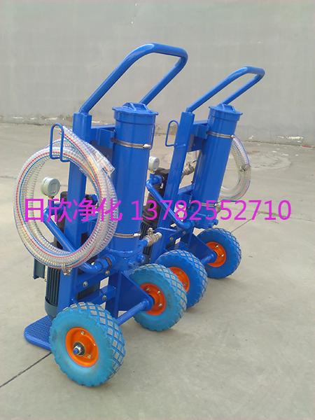 滤油机BLYJ-6液压油高级小型便携滤油机