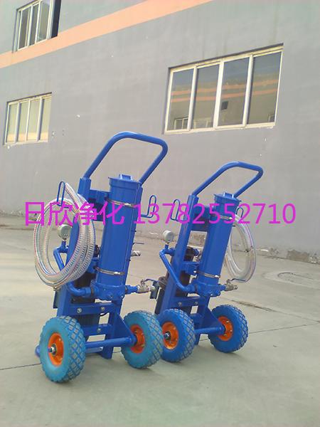 工业齿轮油实用滤油机厂家BLYJ-10微型滤油机