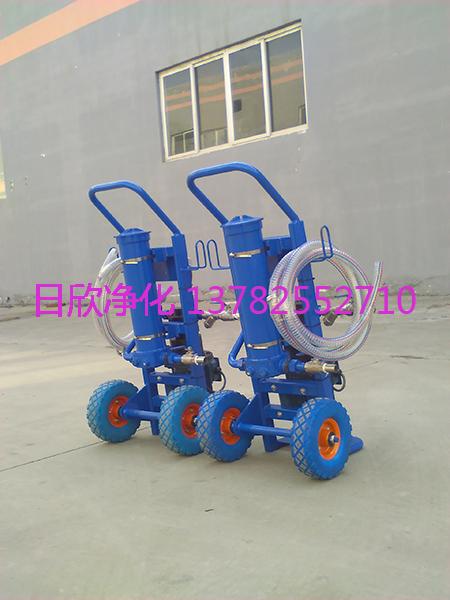BLYJ-16微型滤油机机油实用滤芯
