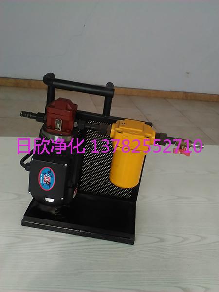 滤芯不锈钢BLYJ加油过滤机液压油