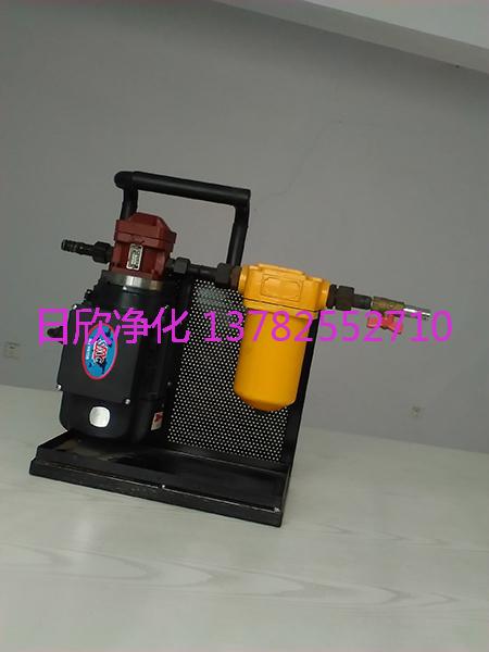 滤油机厂家BLYJ抗磨液压油高质量过滤器手提式滤油机