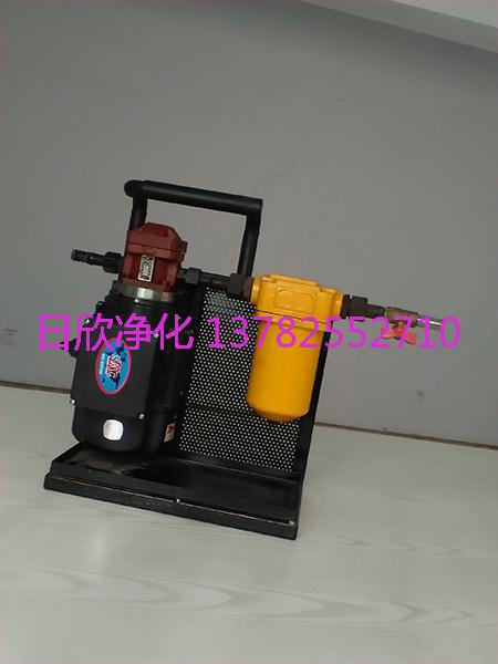 机油高档油过滤过滤加油机BLYJ-6