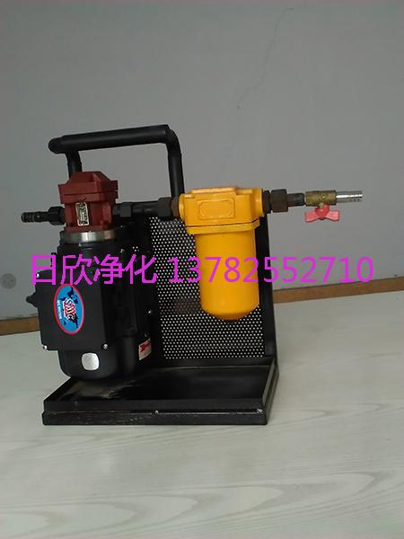汽轮机油增强加油过滤机BLYJ-16日欣净化
