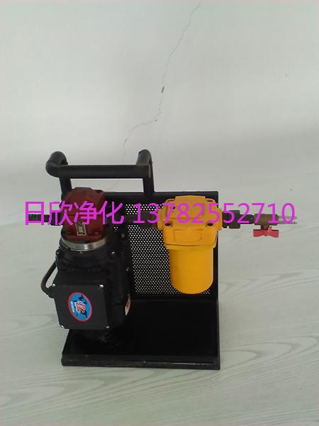 抗磨液压油增强BLYJ-16便携式滤油机滤油机