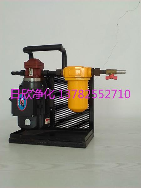 小型滤油机高级BLYJ-10液压油滤油机厂家