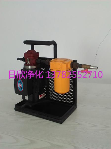 高档滤油机厂家便携过滤机柴油BLYJ-10