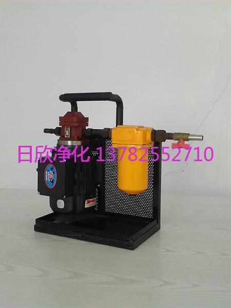 小型滤油机BLYJ-16煤油实用净化设备