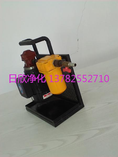 液压油便携过滤机BLYJ净化设备高质量
