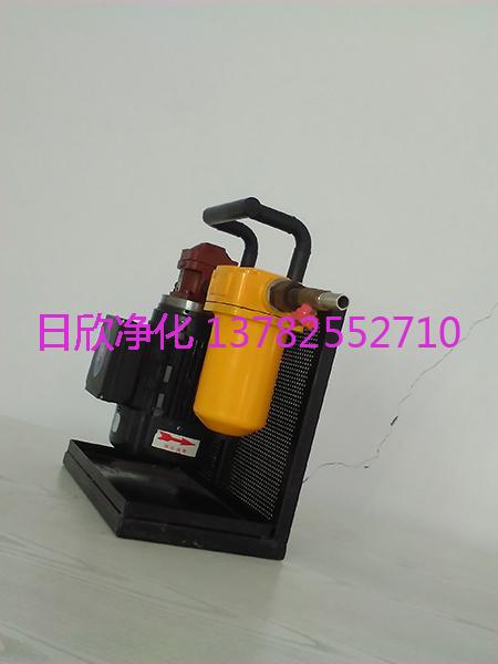 便携过滤机净化煤油耐用BLYJ