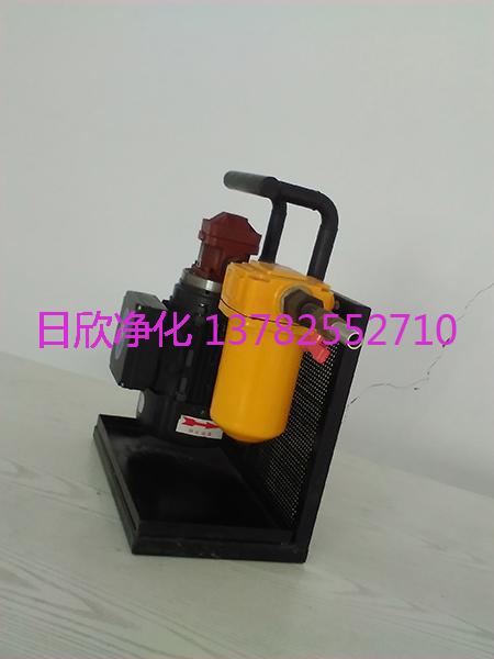 手提便携滤油机高粘度油过滤器柴油BLYJ-6