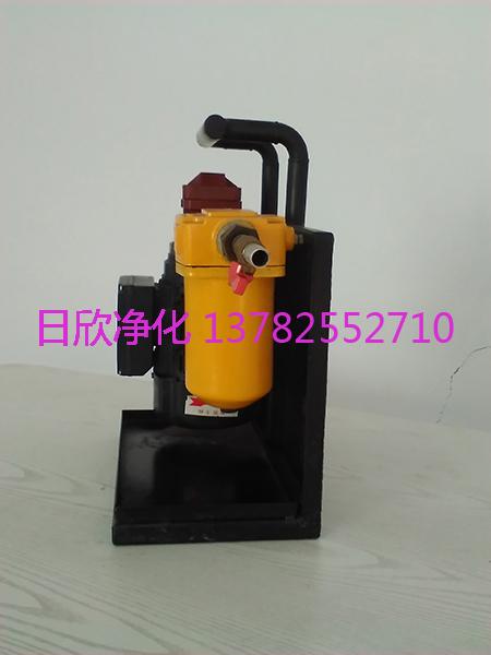 高配置小型便携滤油机BLYJ-6滤油机厂家柴油