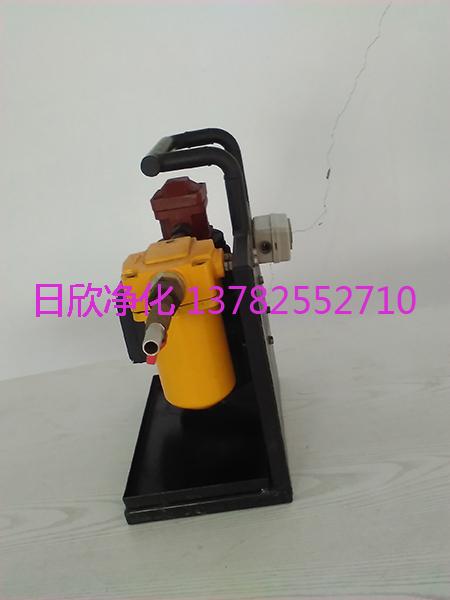 滤油机厂家滤油机手提式滤油机BLYJ-16优质齿轮油