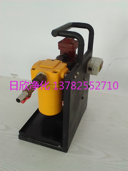 小型滤油机日欣净化滤油机厂家耐用BLYJ-10柴油