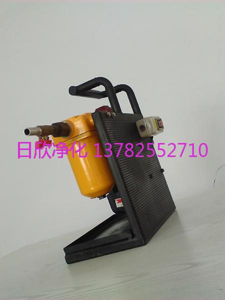 高粘油抗磨液压油小型便携过滤机滤油机BLYJ系列