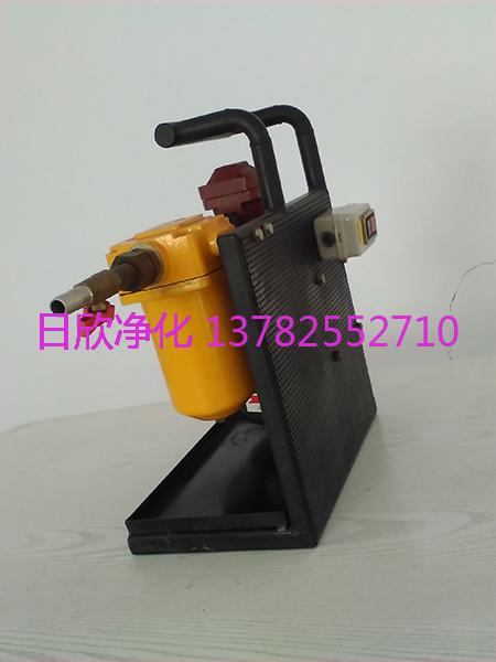 油过滤高品质柴油BLYJ-10便携过滤机