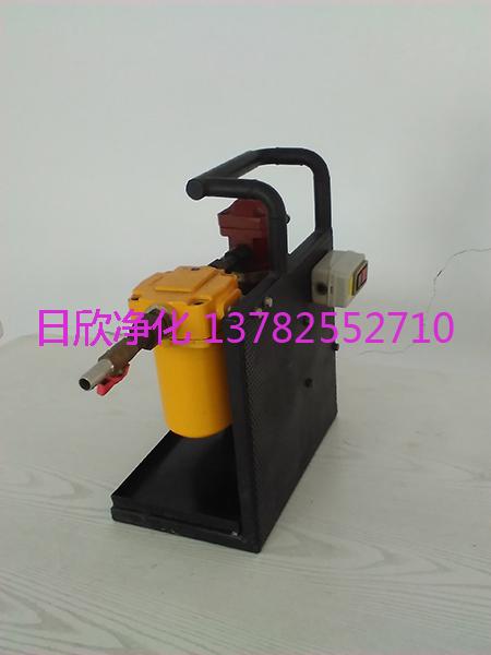 BLYJ-10抗磨液压油小型滤油机净化设备耐用