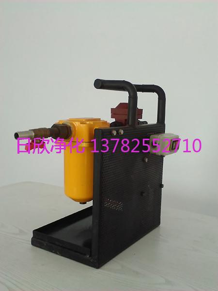 实用小型便携过滤机液压油BLYJ系列过滤器厂家