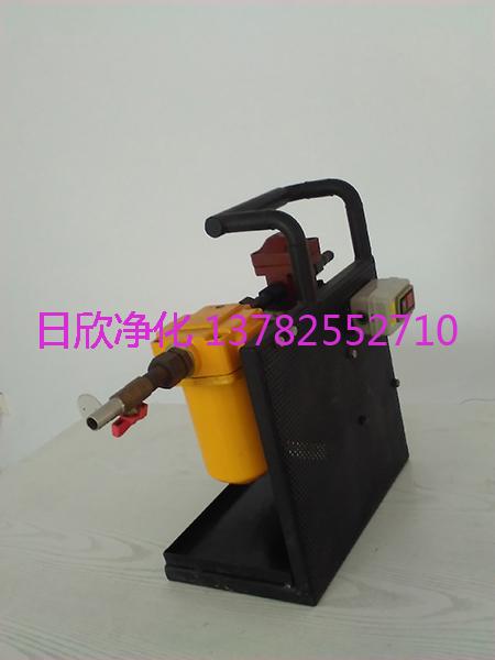 小型便携过滤机液压油BLYJ系列实用过滤器厂家