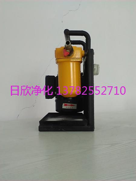 BLYJ-6滤芯液压油加油过滤机高级