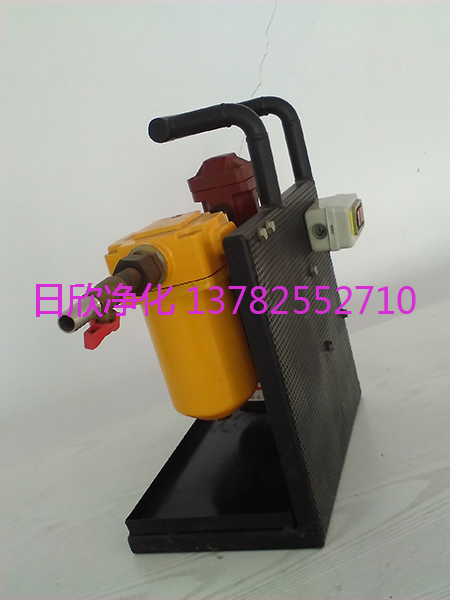 BLYJ-16手提式滤油机滤芯优质工业齿轮油