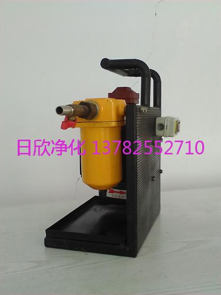 过滤器高品质齿轮油BLYJ系列便携过滤机